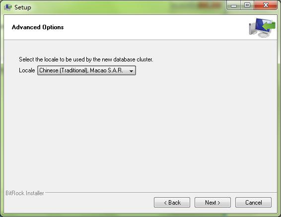 PostgreSQL_install (4)